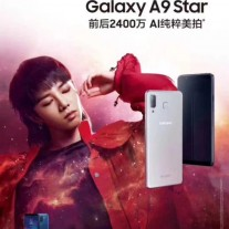 Samsung Galaxy A9 Star and A9 Star Lite posters offer pricing and launch info
