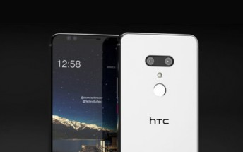 HTC U12+ coming on May 23 with two dual cameras and a mystery