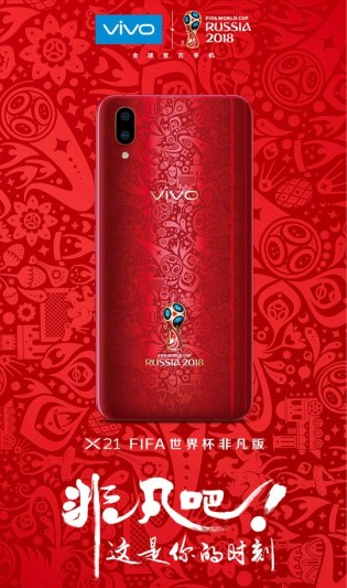 vivo X21 UD in Victory Red