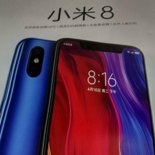 Promo images of Xiaomi Mi 8