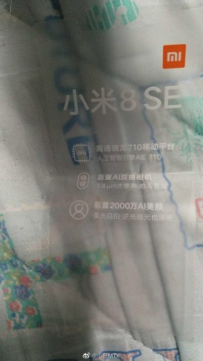 Screen sticker from Xiaomi Mi 8 SE