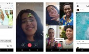 Instagram adds group video calls, a new Explore section, and more camera effects