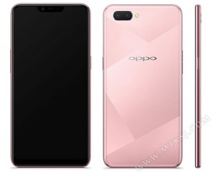Oppo A5 leaked images