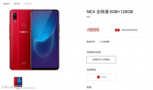 vivo NEX and vivo NEX S pictured on the website, price isn't accurate