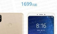 Xiaomi Mi Max 3 price leaks days before the official launch