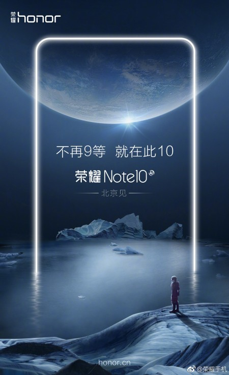 Honor Note 10 is coming soon
