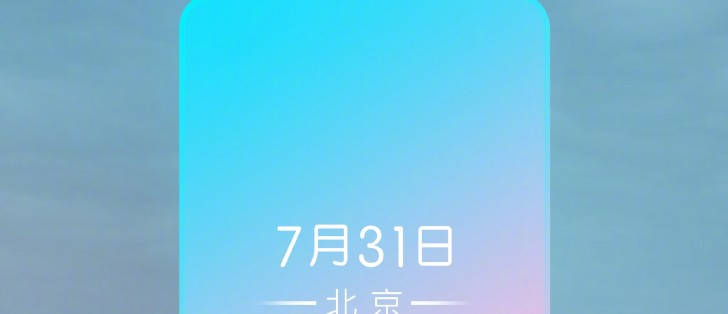 Honor Note 10 launch scheduled for July 31 - GSMArena com news
