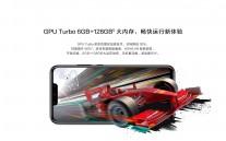 Key Huawei Nova 3 features