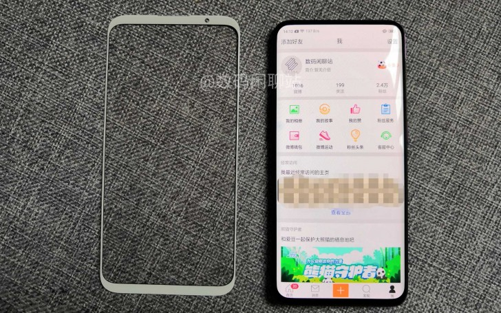 Meizu 16 Plus front panel leaks to reveal ultra-thin bezels