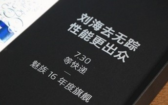 Meizu sends out invites for July 30, Meizu 16 incoming