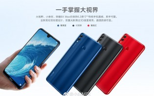 Honor 8X Max fast-charging and color variants