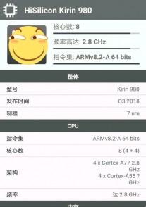 Huawei Mate 20's Kirin 980 detailed - GSMArena com news