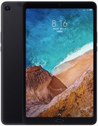 Xiaomi Mi Pad 4 Plus is official with 10-inch screen and
