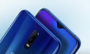 Oppo R17 price revealed ahead of launch