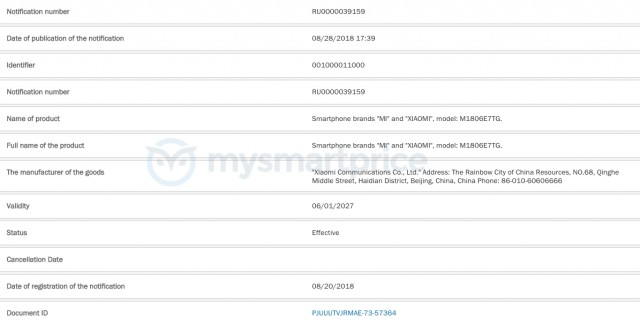 The listing of the two Xiaomi phones