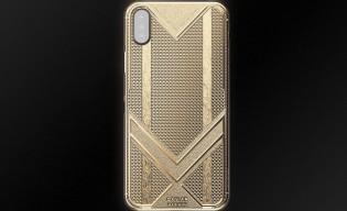 Apple iPhone XS Max Maximum Collection