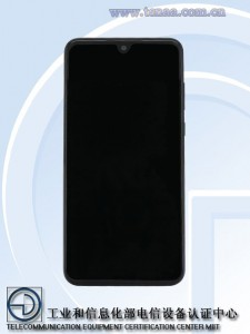 Huawei ARS-XXX arrives at TENAA with a leatherette back