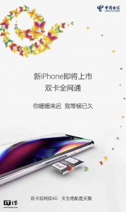China Telecom confirms a dual SIM iPhone Xs is coming its way