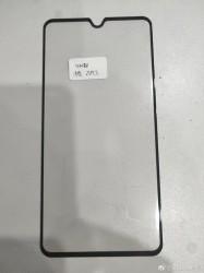 Glass panels: Huawei Mate 20