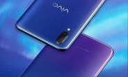 Weekly poll results: the vivo V11 (V11 Pro) feels the fan love