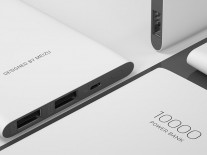 Meizu Power Bank 3: 10,000mAh capacity, 18W in and out