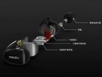 Meizu LIVE 15 Anniversary Limited Edition is headset targeted at audiophiles