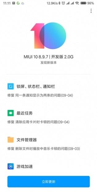 Xiaomi Mi Mix 2S starts receiving Android Pie - GSMArena com news