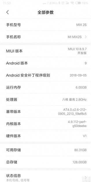 Screenshots revealing the MIUI 10 8.9.7 development version