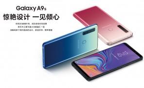 Samsung Galaxy A9s has a quad camera on its back