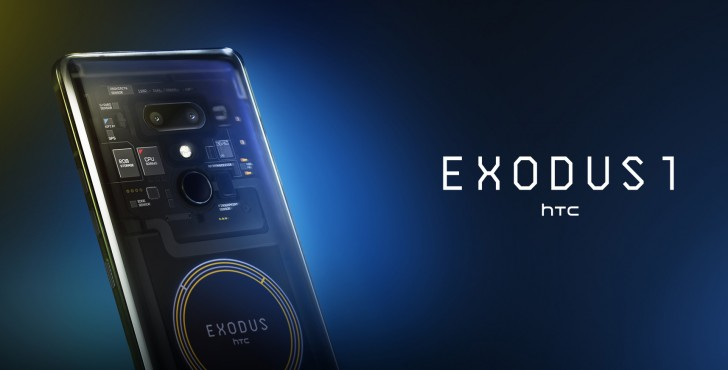 HTC Exodus 1 unveiled: a phone that runs Dapps and is also a hardware wallet