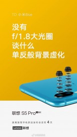 Lenovo S5 Pro teasers question the camera qualities of high profile competitors