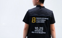 Meizu Note8 swag