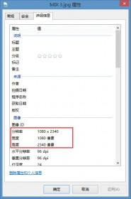 Mi Mix 3 details: screen resolution (left), 10GB of RAM (right)