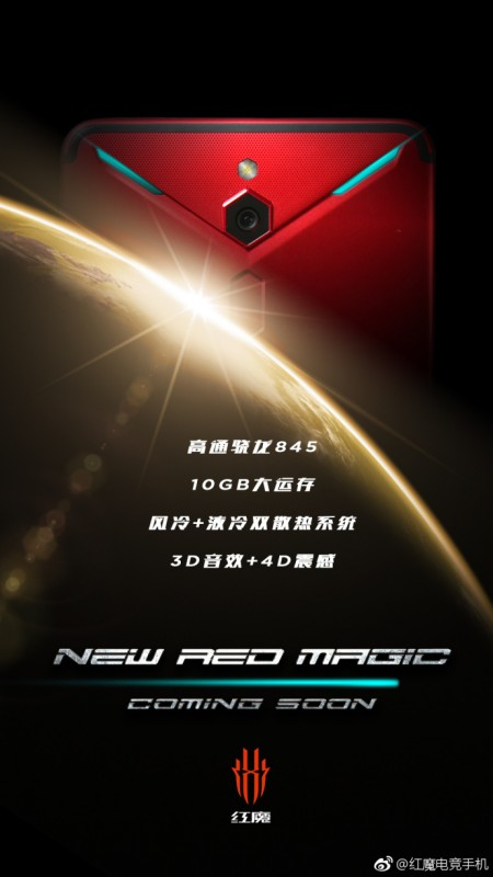 nubia's official teaser for the Red Magic 2