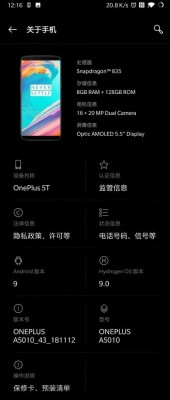 Android 9.0 Pie beta (Hydrogen OS 9.0) for OnePlus 5T