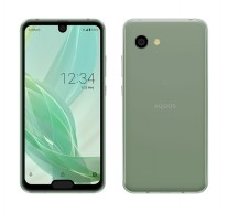 Sharp Aquos R2 compact in Smokey Green