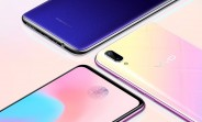 vivo X21s is official, it's actually the vivo V11