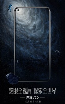 Honor View 20 teasers