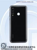 Huawei nova 4 (photos by TENAA)