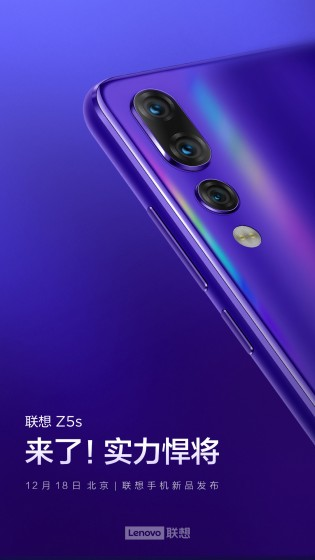 Lenovo's second and third teaser for the Z5s