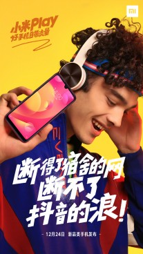 Xiaomi Play teasers