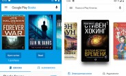 Google Play Books app on Android gets a redesign