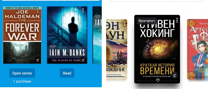 Google Play Books app on Android gets a redesign - GSMArena