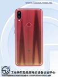 Xiaomi Redmi 7, gradient