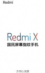Redmi X teaser poster for a February 15 event (unconfirmed)