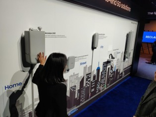It was at the end of the 5G tech wall