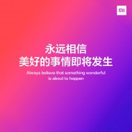 Xiaomi announces an event for tomorrow