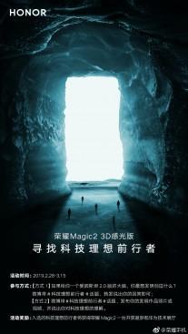 Honor Magic 2 3D teasers