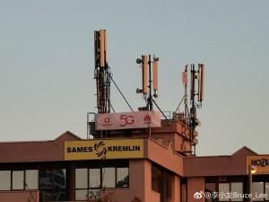 Possible Huawei P30 Pro camera samples: 10x (digital)
