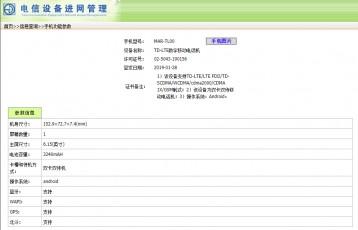 Huawei P30 lite - MAR-AL00 and MAR-TL00 - specs